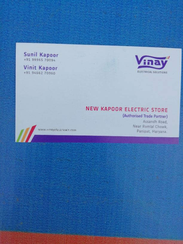 NEW KAPOOR ELECTRIC STORE