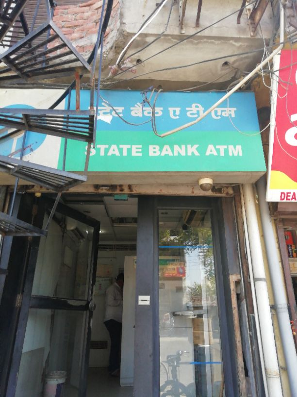 STATE BANK ATM ASANDH ROAD