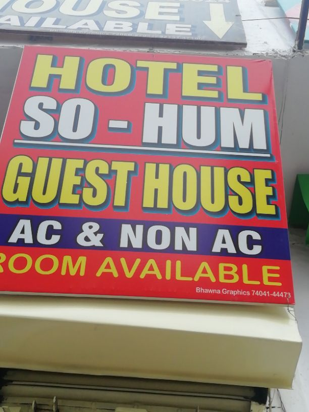 HOTEL SO HUM GUEST HOUSE