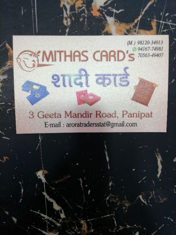 MITHAS CARDS