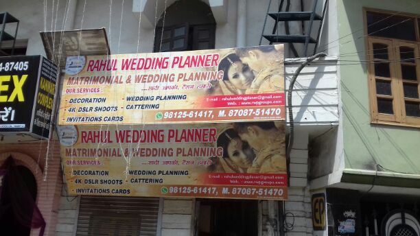 RAHUL WEDDING PLANNER MATRIMONIAL AND WEDDING PLANNING