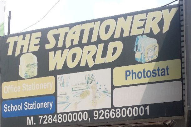 THE STATIONERY WORLD