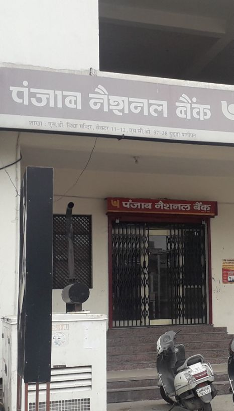 PUNJAB NATIONAL BANK SEC 12