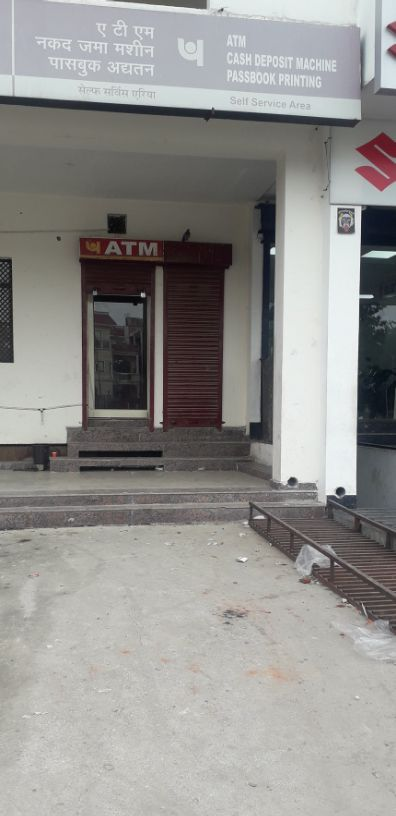 PUNJAB NATIONAL BANK ATM