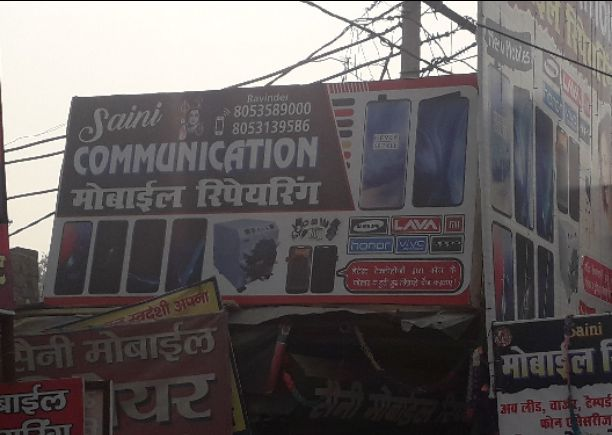 SAINI COMMUNICATION