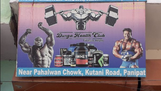 DURGA HEALTH CLUB