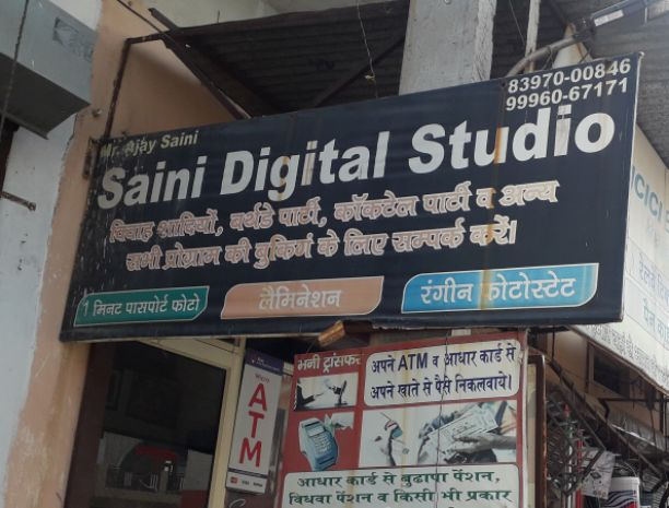 SAINI DIGITAL STUDIO