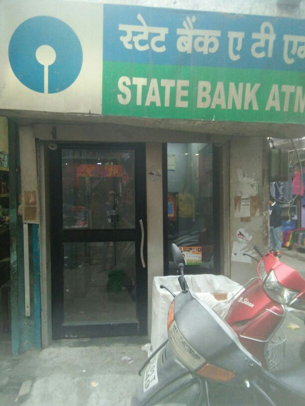 STATE BANK ATM