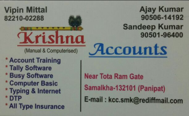 Krishna Accounts