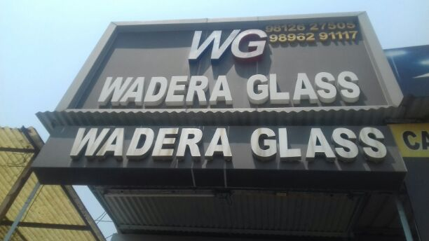 WADERA GLASS