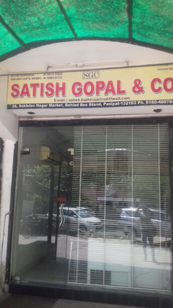 SATISH GOPAL AND CO