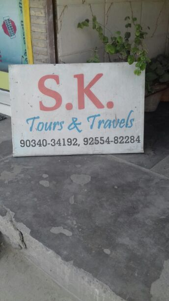 S K TOURS AND TRAVELS