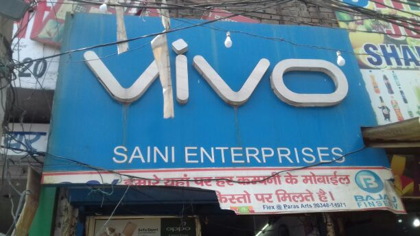 SAINI ENTERPRISES