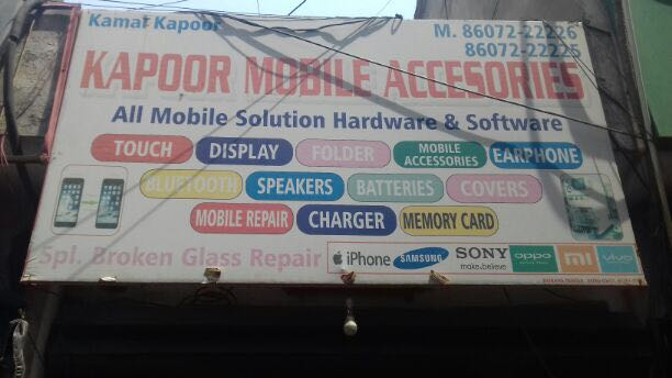 KAPOOR MOBILE ACCESSORIES