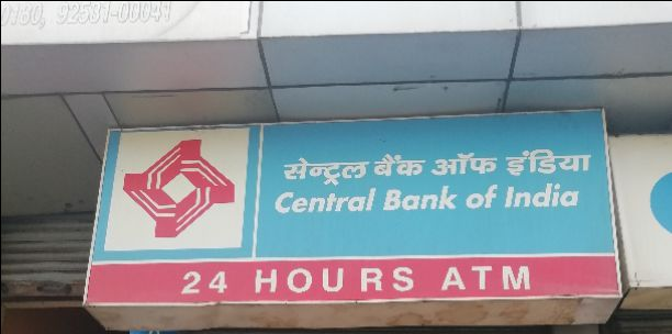 Central Bank of India ATM Sukhdev Nagar