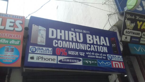DHIRU BHAI COMMUNICATION