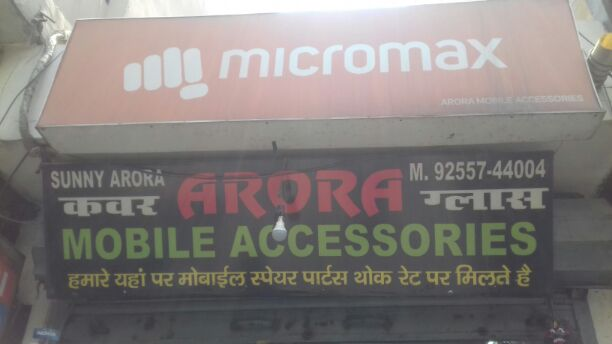 ARORA MOBILE ACCESSORIES