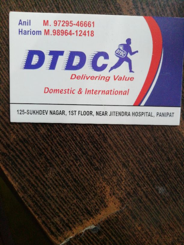 DTDC DELIVERING VALUE DOMESTIC AND INTERNATIONAL