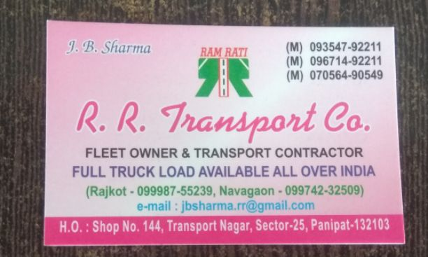 R R TRANSPORT CO