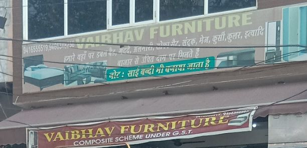 VAIBHAV FURNITURE