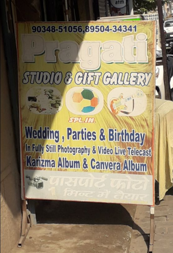 PRAGATI STUDIO AND GIFT GALLERY