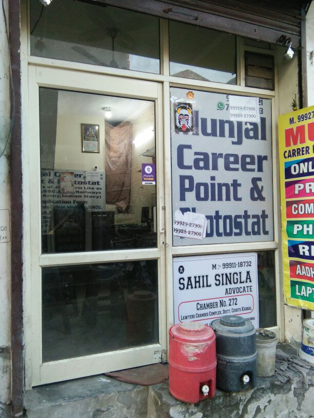 MUNJAL CAREER POINT AND PHOTOSTAT