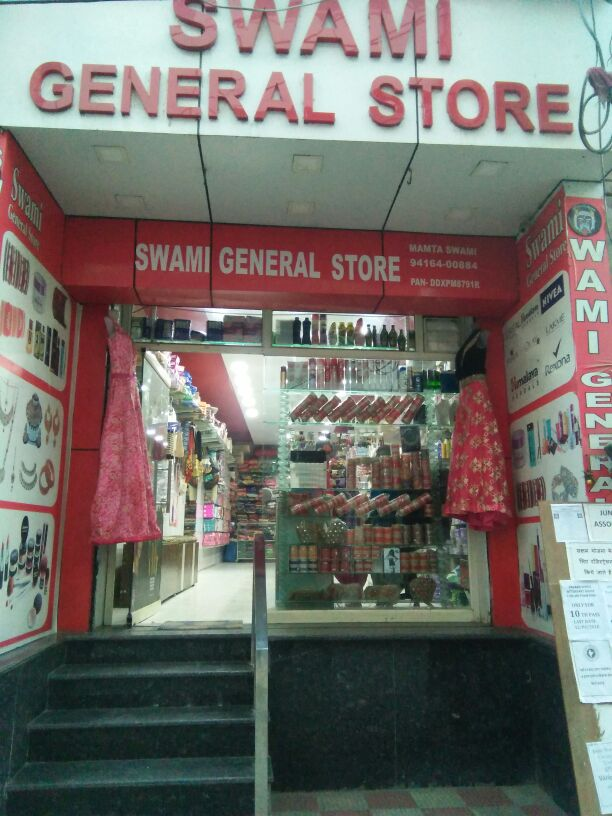 SWAMI GENERAL STORE