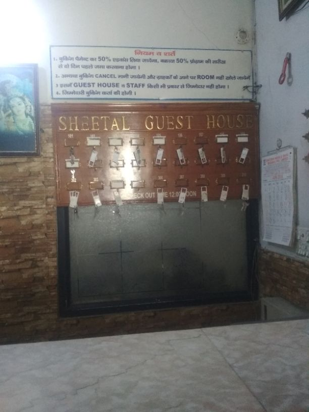 SHEETAL GUEST HOUSE