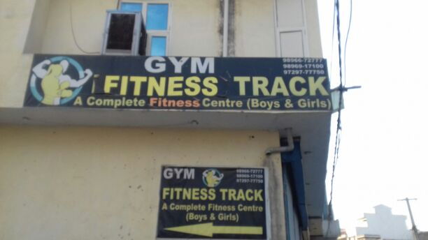 GYM FITNESS TRACK