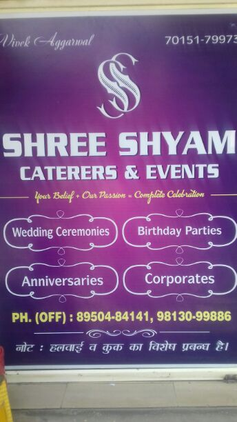 SHREE SHYAM CATERERS AND EVENTS