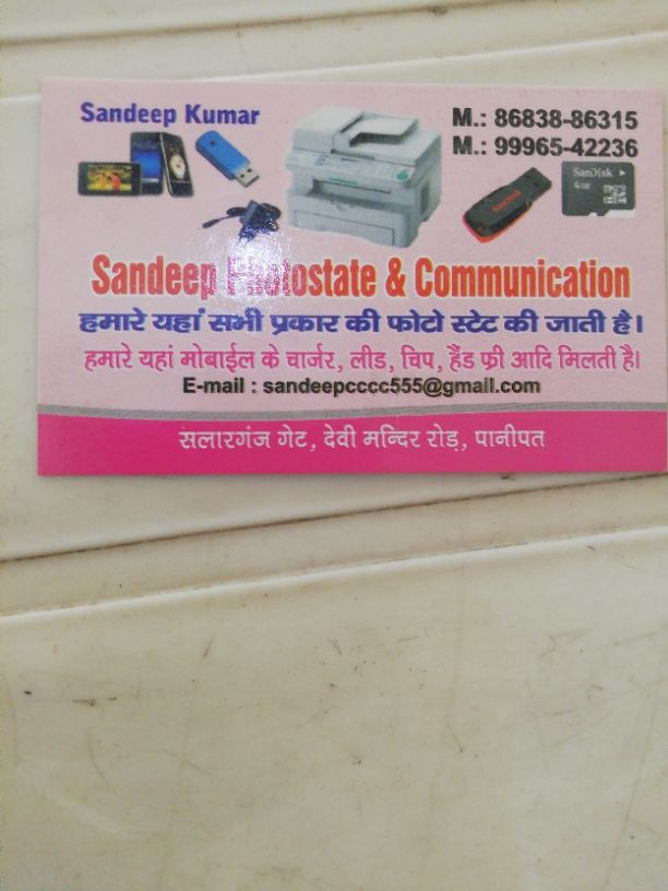 SANDEEP PHOTOSTATE AND COMMUNICATION