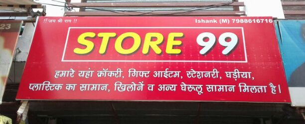 STORE 99