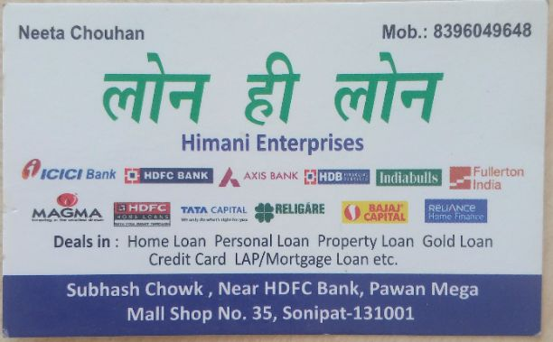 Himani Enterprises