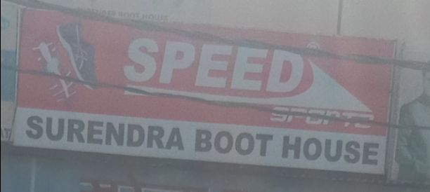SURENDRA  BOOT HOUSE