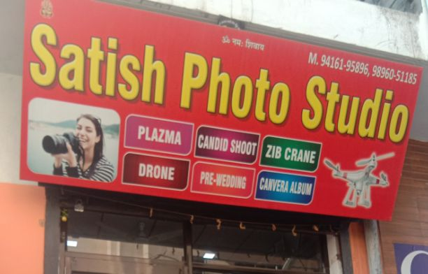SATISH PHOTO STUDIO