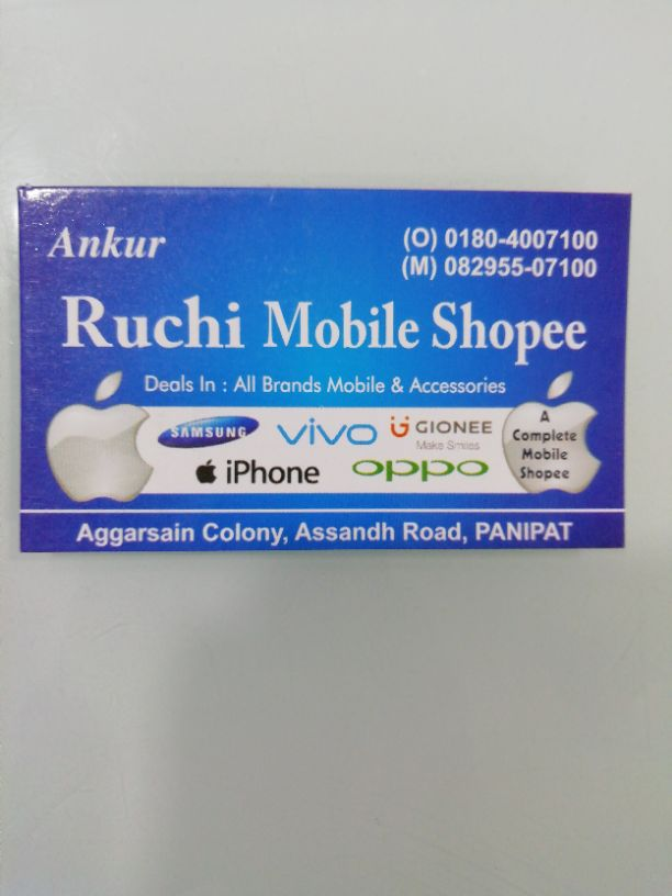 RUCHI MOBILE SHOPEE