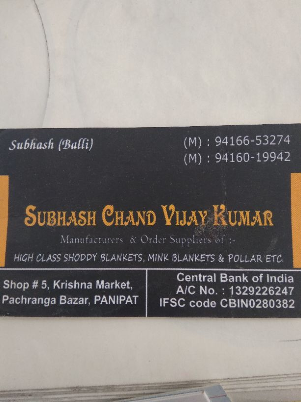 SUBHASH CHAND VIJAY KUMAR