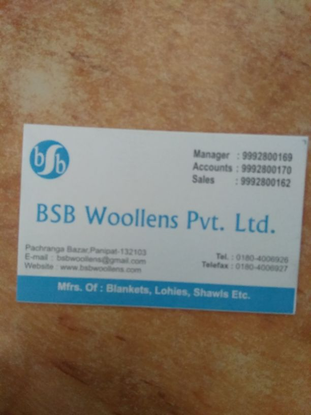 BSB WOOLLENS PVT. LTD.