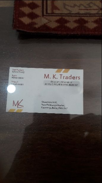 M K TRADERS