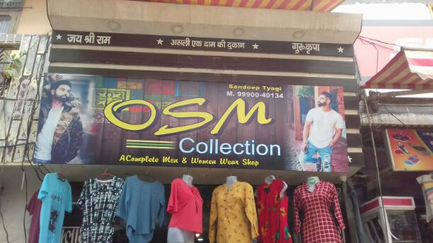 OSM COLLECTION
