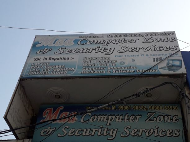 MAA COMPUTER ZONE AND SECURITY SERVICE
