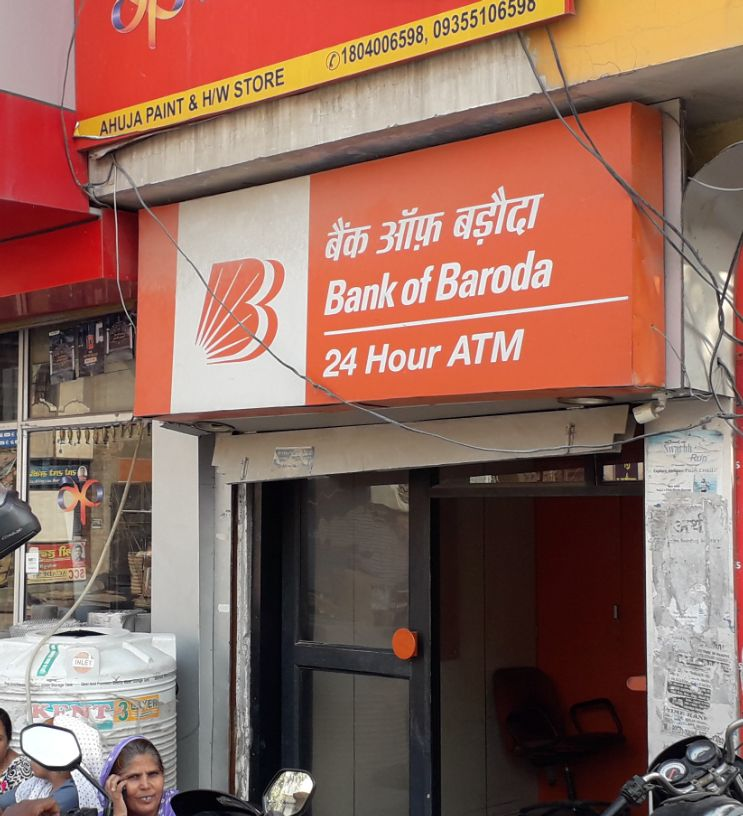 BANK OF BARODA ATM