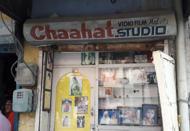 CHAAHAT DIGITAL STUDIO