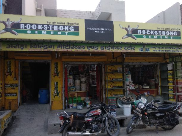 ARORA BUILDING MATERIAL AND HARDWARE STORE