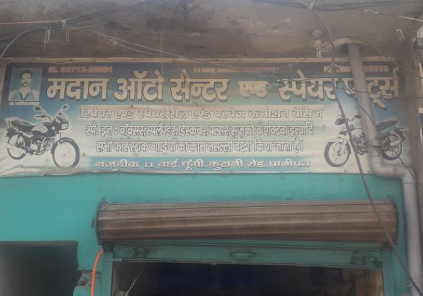 MADAAN AUTO CENTRE AND SPARE PARTS