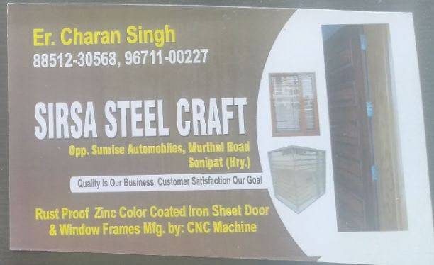 SIRSA STEEL CRAFT