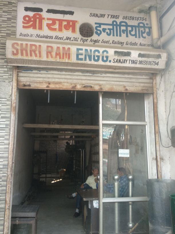SHRI RAM ENGINEERING