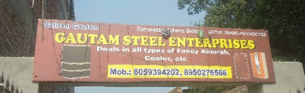 GAUTAM STEEL ENTERPRISES