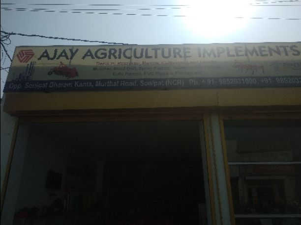 AJAY AGRICULTURE IMPLEMENTS