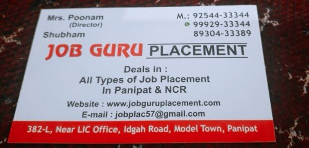 Job Guru Placement